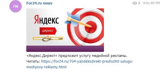 2018-01-23-21-35-web_telegram_org.png