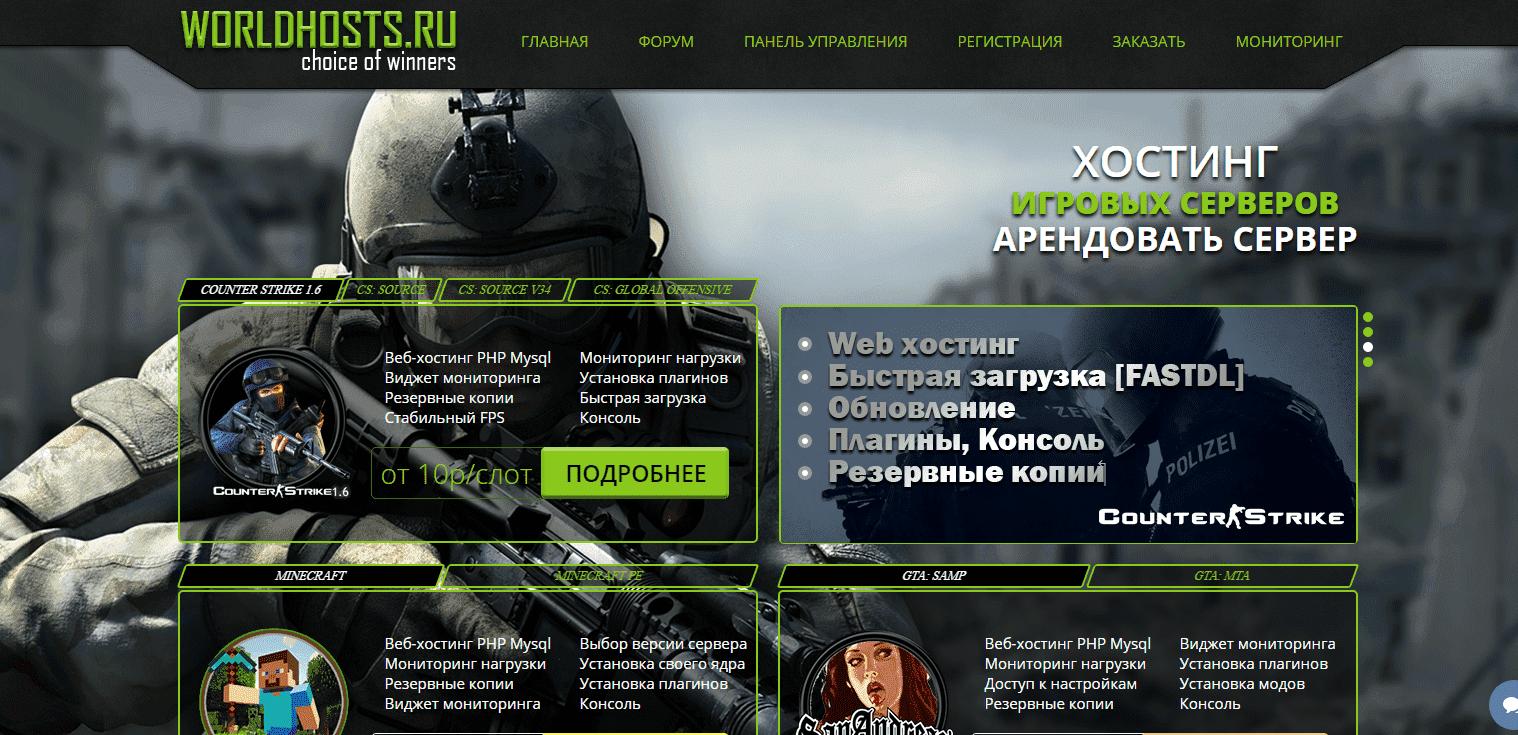 Тестовый хостинг для mta бесплатный хостинг доменом ru