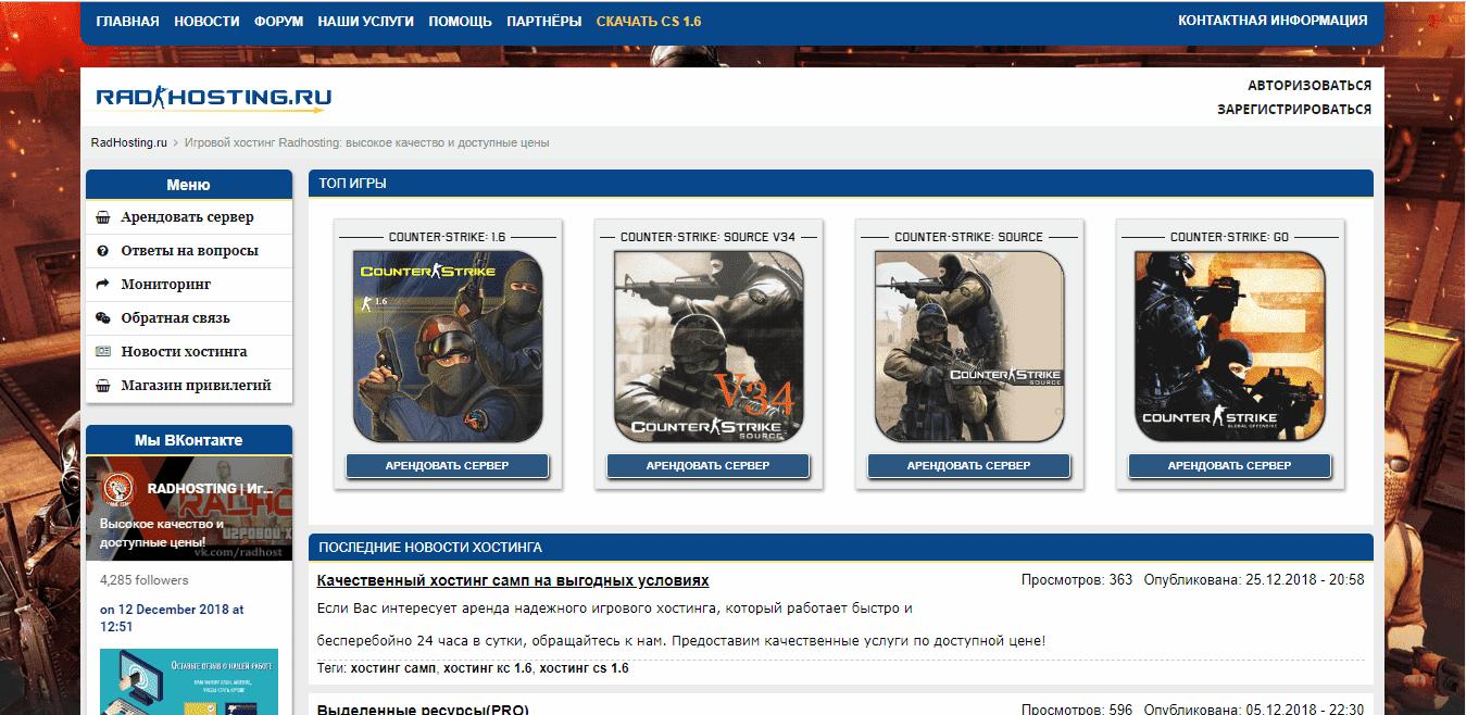 Игровой хостинг ourservers отзывы бесплатный хостинг на месяц minecraft