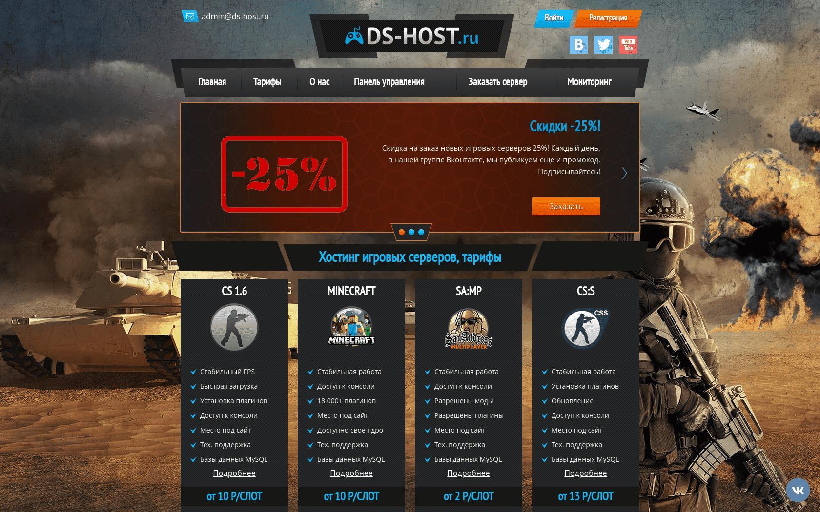 Отзывы от кс хостингах бесплатный конструктор сайтов с хостингом