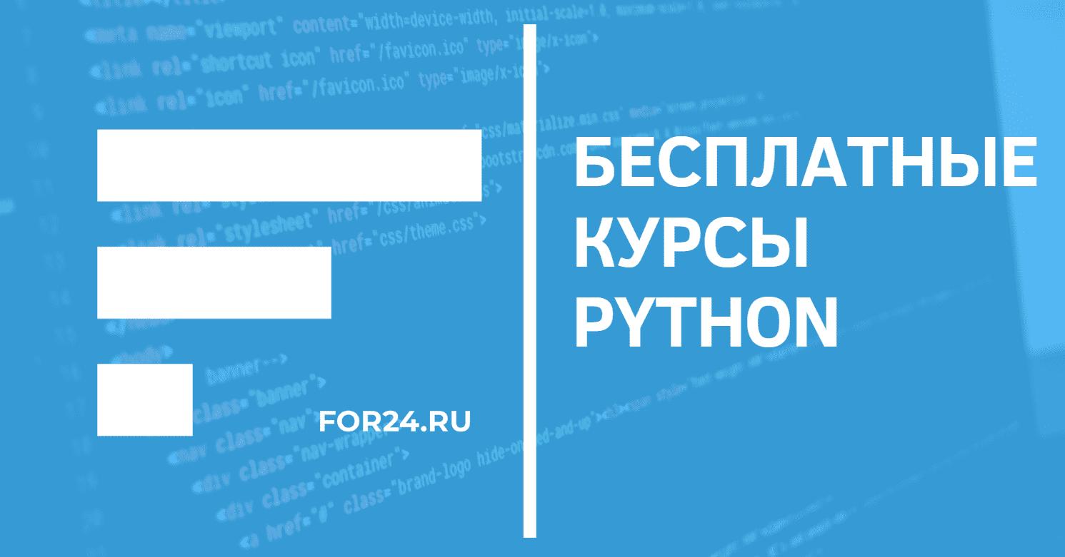 марк лутц изучаем python 5 е издание pdf