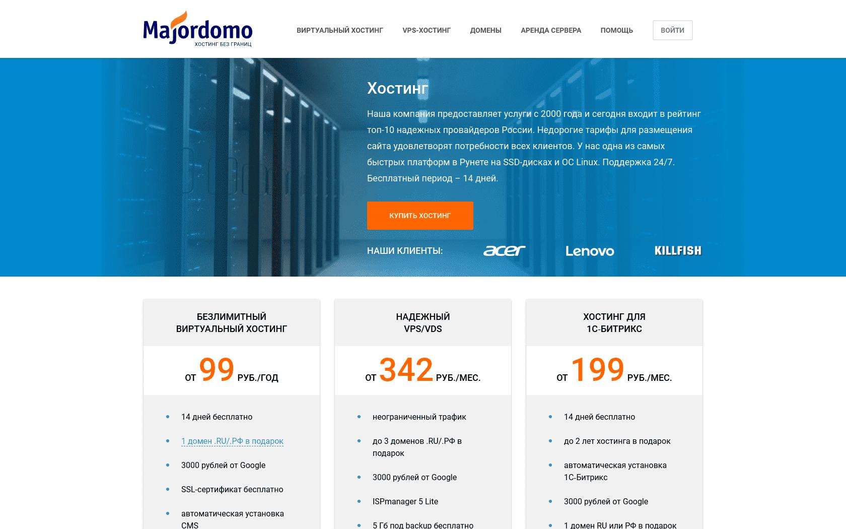 договор на создание сайта ип